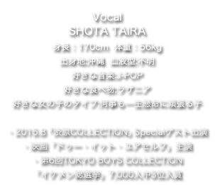 Vocal SHOTA TAIRA